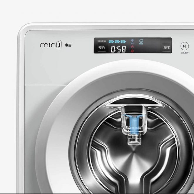 10-MiniJ-Washing-Machine