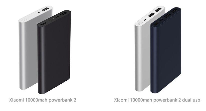 مقایسه پاور بانک ۱۰۰۰۰ ورژن ۲ و ۱۰۰۰۰ دو پورت شیائومی